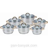 Набор посуды 12 предметов нержавейка Maestro