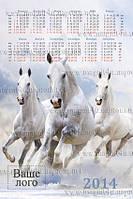 Календарь магнитный 2014 Лошадь 11