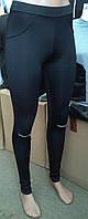 Лосины женские эластик , размеры  L XL, №545, фото 1