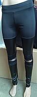 Лосины женские эластик +  кожзам, размеры S М L XL, №555, фото 1