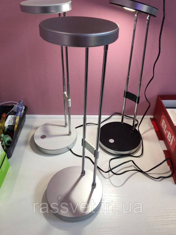 Лампа ZL 5001 grey