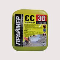 Праймер ЕС-30 Пластификатор противоморозный ускоритель 10л
