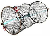 Кубарь рыболовный  55х100см; купить ятерь для рыбалки