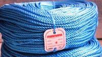 Верёвка полипропиленовая 4мм/длина 200м MARMARA 4 (Для сетей и прочих целей)