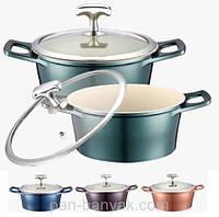 Набор посуды Petergoff  4 предмета алюминий с антипригарным покрытием (15708 PH)