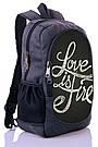 Рюкзак женский, школьный с принтом Love., фото 2