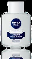 Лосьон после бритья Nivea For Men для чувствительной кожи 100мл