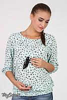 Блуза Joanne для беременных (мята)