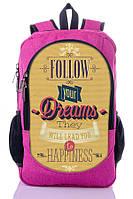 Рюкзак школьный с принтом Follow your dreams.