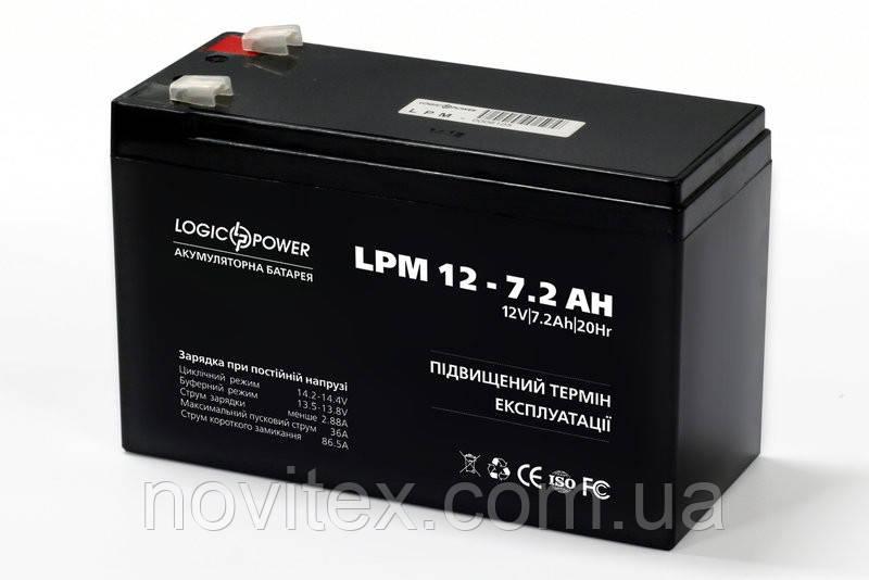Аккумулятор Logicpower 12V 7.2AH