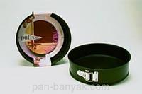 Форма для торта Patisse  разборная круглая d22 см антипригарное покрытие (02823 P)