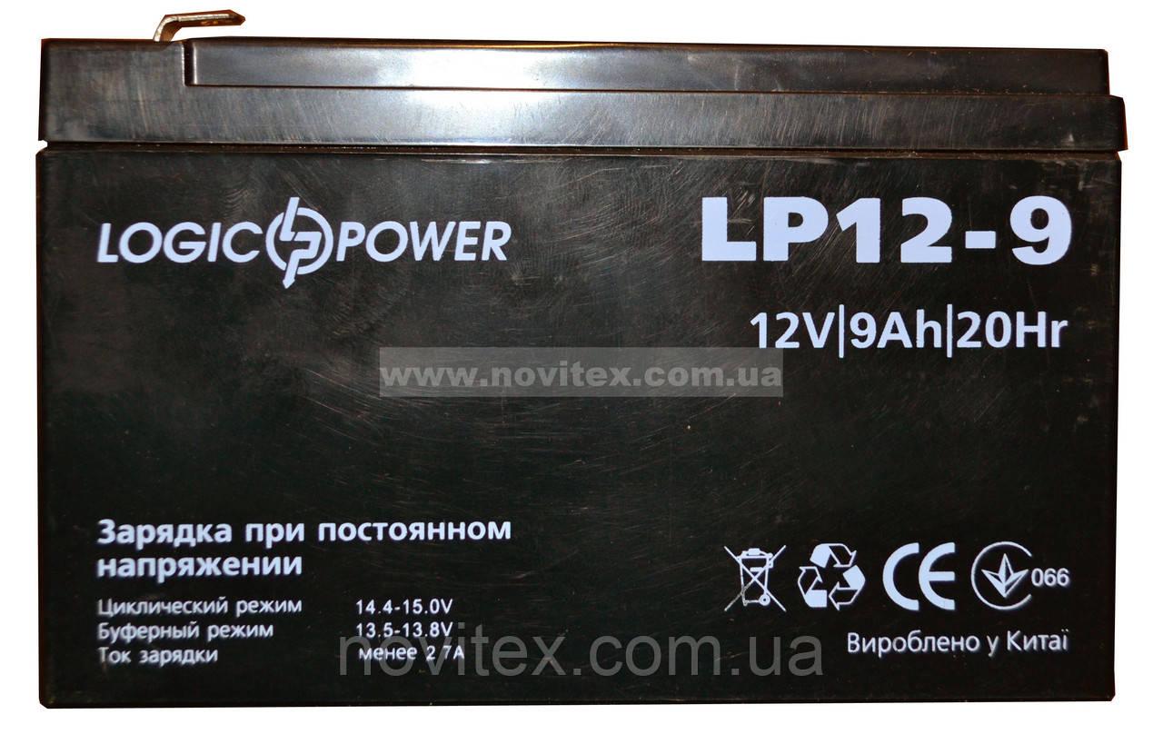 Аккумулятор Logicpower 9Ah 12V