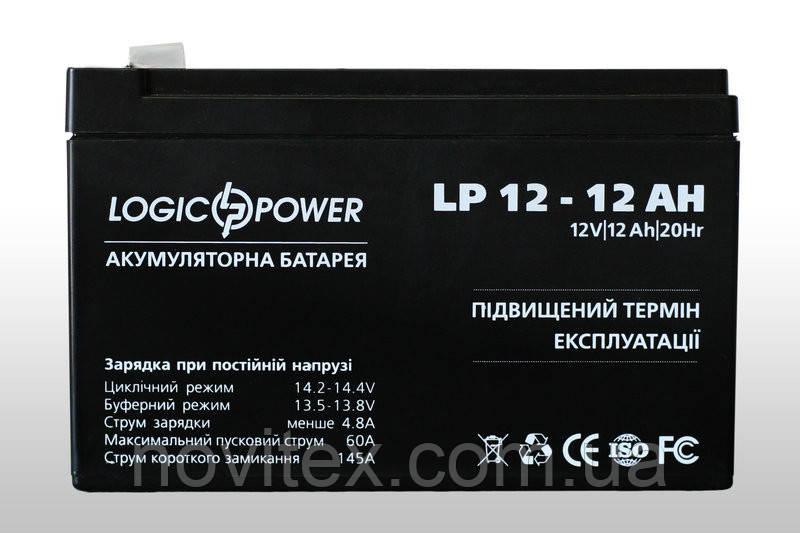 Аккумулятор Logicpower 12V 12Ah