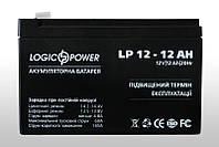 Аккумулятор Logicpower 12V 12Ah, фото 1