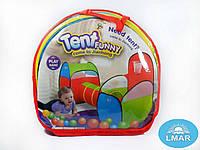 Детская игровая палатка - тоннель. 2 палатки в 1 тоннель 999-202 , фото 1