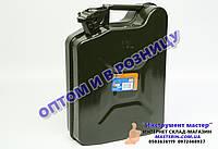 Канистра металлическая 10л (ГСМ) MIOL арт.80-748