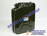 Канистра металлическая 20л (ГСМ) MIOL арт.80-750, фото 1