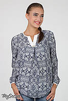Блуза Kameya для беременных (синий)