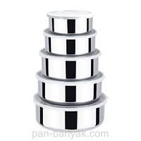 Набор контейнеров для продуктов с пластиковой крышкой (10/12/14/16/18см) нержавейка Kamille
