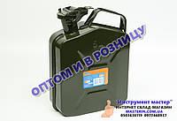 Канистра металлическая 5л (ГСМ) MIOL арт.80-745