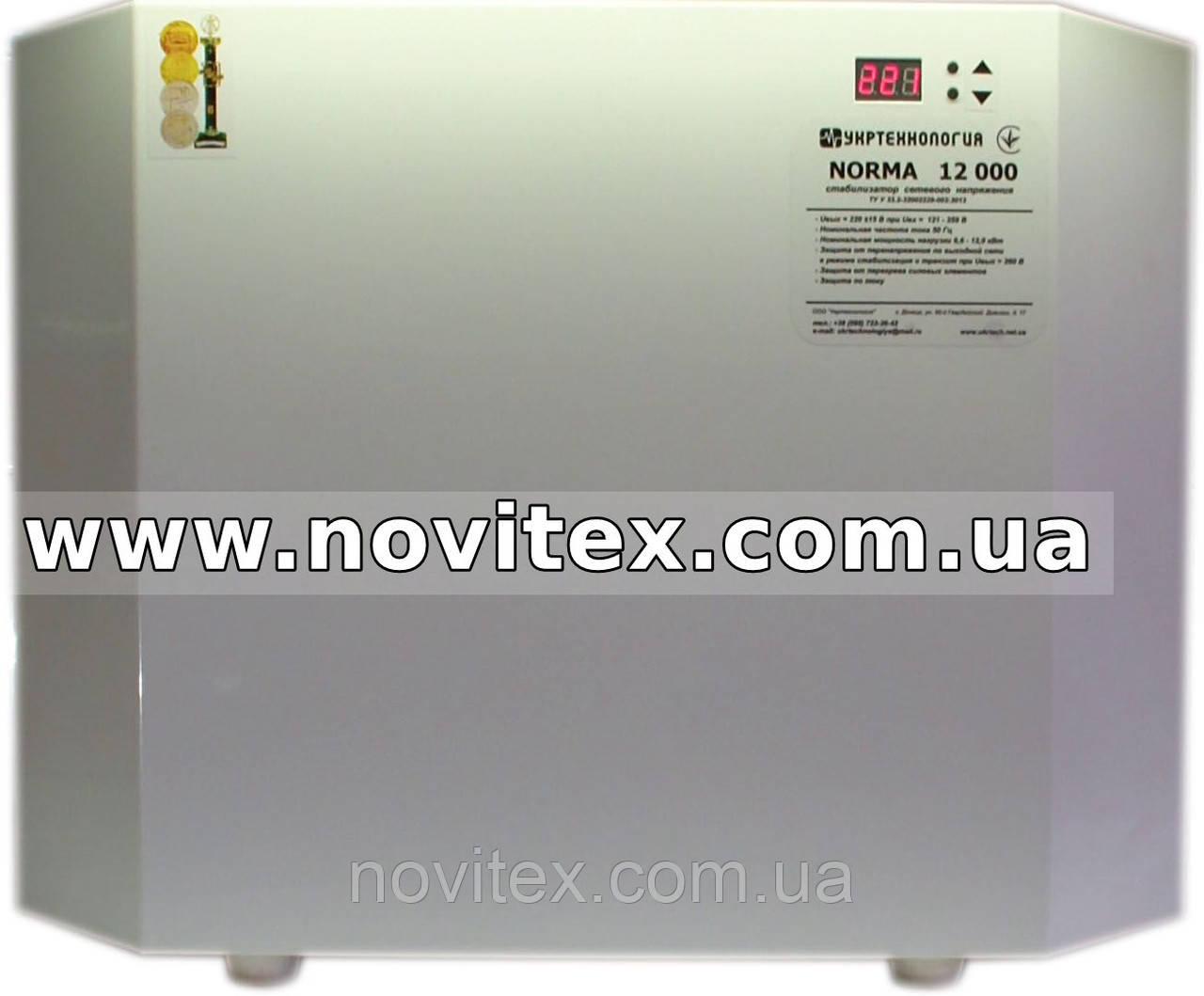 Стабилизатор Укртехнология НСН Norma 12000