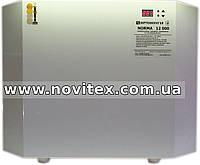 Стабилизатор Укртехнология НСН Norma 12000, фото 1