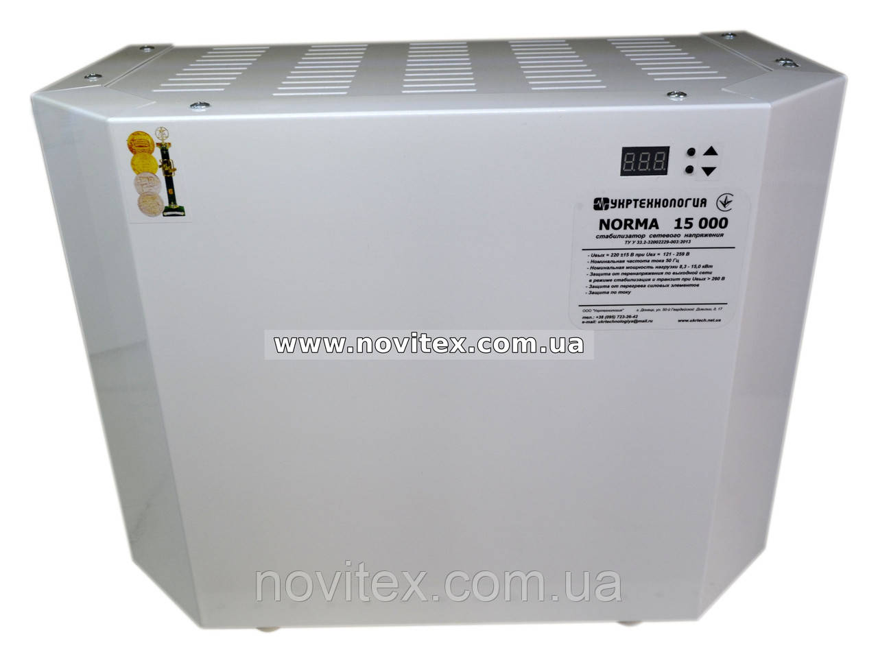 Стабилизатор Укртехнология НСН Norma 15000