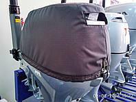 Чехол на капот лодочного мотора Honda 15 серый, фото 1