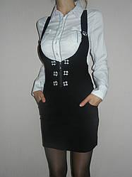 Сарафан школьный черный стрейч Tatu85 р. 38-46 Турция