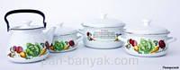Набор посуды Керчь Сферические 8 предметов емаль (Поварской)