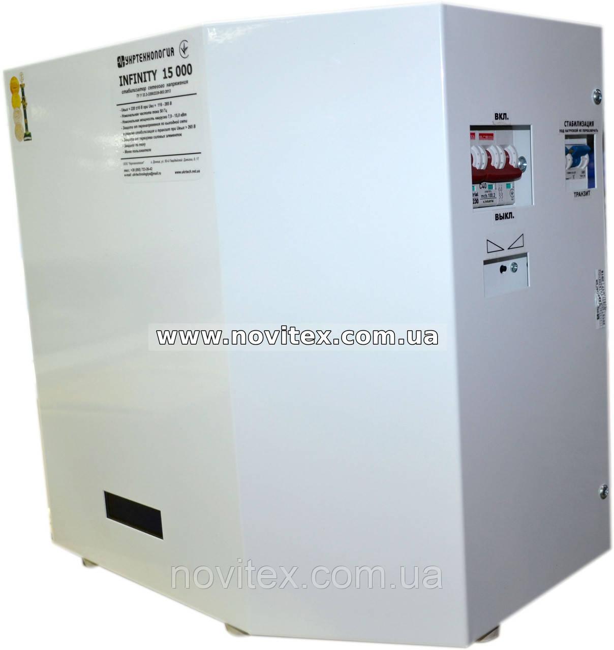 Стабилизатор Укртехнология НСН Infinity 12000