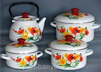 Набор посуды Керчь Цилиндрические 8 предметов емаль (Настя)