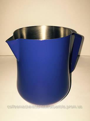 Питчер Motta Tulip 500мл (синий)