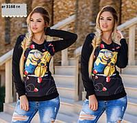 Женский свитшот Турция ат 3168 гл