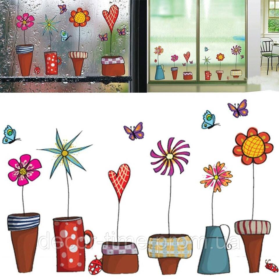 Інтер'єрна наклейка на стіну Квіти в горщику (035212)