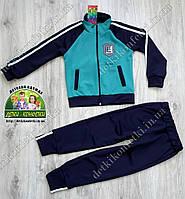 Спортивный костюм для мальчика бирюза