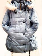Универсальная зимняя куртка на утеплите овчина, которая отстегиваться Карнавал