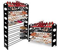 Складные полки для обуви Stackable Shoe Rack