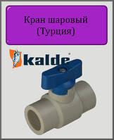 Кран Kalde 25 шаровый мини (синий)
