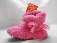 Сапожки -тапочки детские махровые розовые с 22 по 25 размер