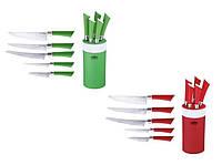 Набор ножей Peterhof PH 22373 6 предметов