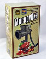 """Мясорубка Полтава """"Топаз"""""""