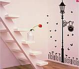Интерьерная декоративная виниловая наклейка на стену Фонарь (653013), фото 3
