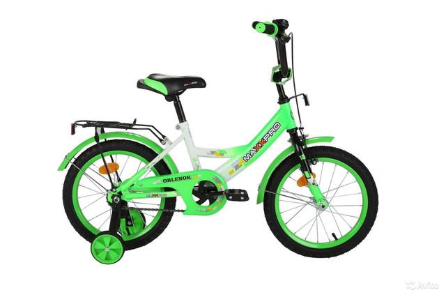 Велосипеды 2х колесные