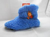 Сапожки -тапочки детские махровые синие  с 22 по 25 размер
