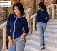 Женский костюм с брюками ат 1220 гл