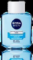 Лосьон после бритья Nivea For Men охлаждающий для чувствительной кожи 100мл