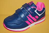 Детские кроссовки ТМ Clibee Код 553 размеры 31, 36