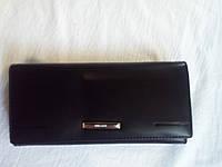 Женский кошелек BALISA горизонтальный с магнитной застежкой