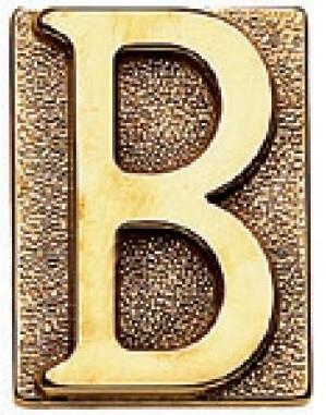 Stilars 1414 Буква В